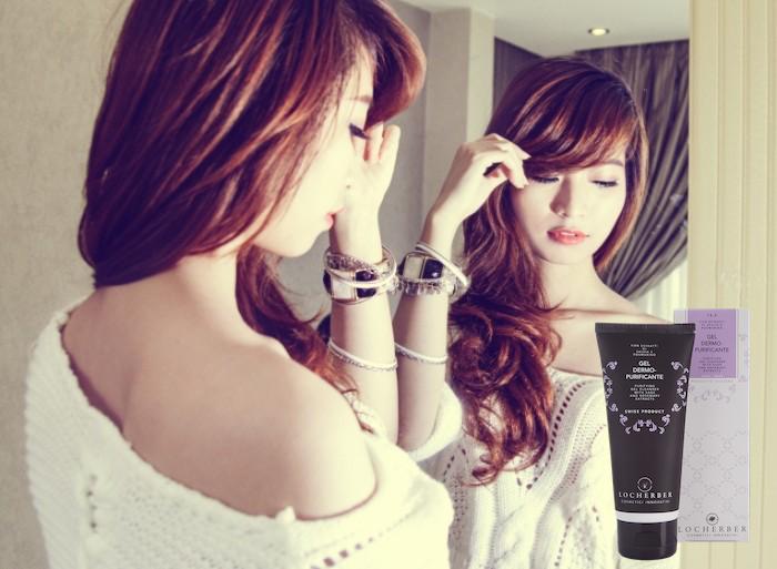 Гель-пурификант для глубокой очистки проблемной кожи с экстрактом шалфея и розмарина pH 5.8
